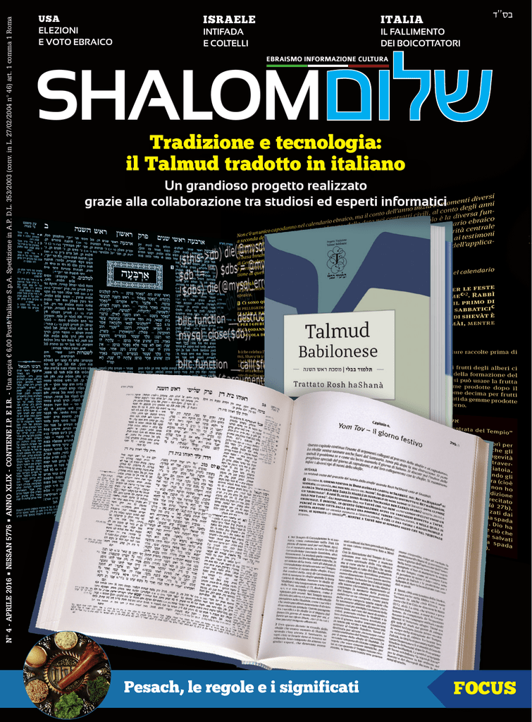 Tradizione e tecnologia: il Talmud tradotto in italiano