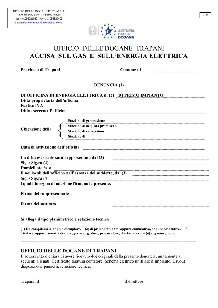 SCARICARE CERTIFICATO DI FIRMA AGENZIA DELLE DOGANE