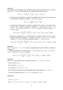 MKV2VOB 2.4.7 TÉLÉCHARGER