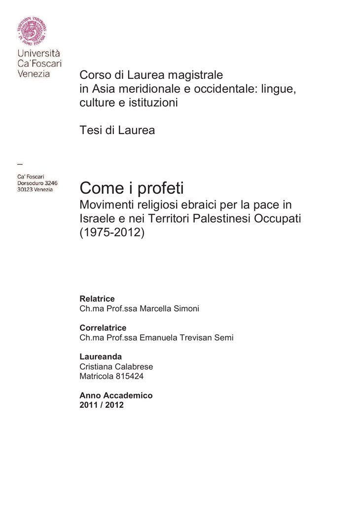 incontri in liceo giapponese