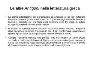 Antigoni - Blog-ER