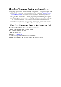 Zhoushan Chenguang Electric Appliance Co., Ltd
