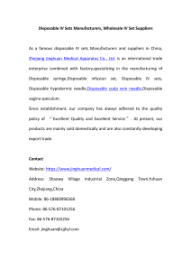 Zhejiang Jinghuan Medical Apparatus Co., Ltd.