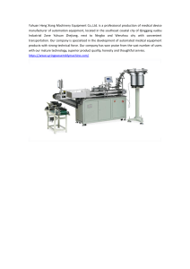 Syringe Printing Machine Suppliers