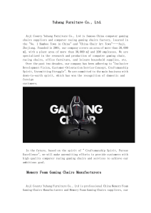 Memory Foam Gaming Chair -- Yuhang Furniture Co., Ltd