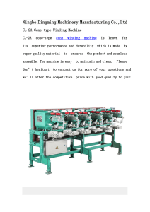 Ningbo Dingming Machinery Manufacturing Co.,Ltd