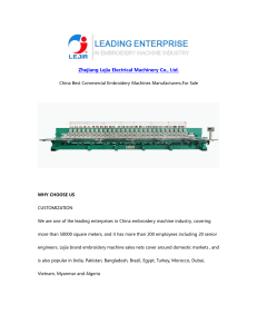 Zhejiang Lejia Electrical Machinery Co., Ltd