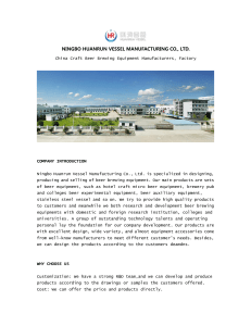 NINGBO HUANRUN VESSEL MANUFACTURING CO., LTD.