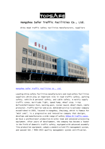 Hangzhou Safer Traffic Facilities Co., Ltd