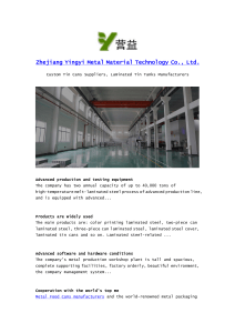 Zhejiang Yingyi Metal Material Technology Co., Ltd