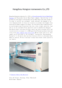 Haining Chuangxing Warp Knitting co,. Ltd.